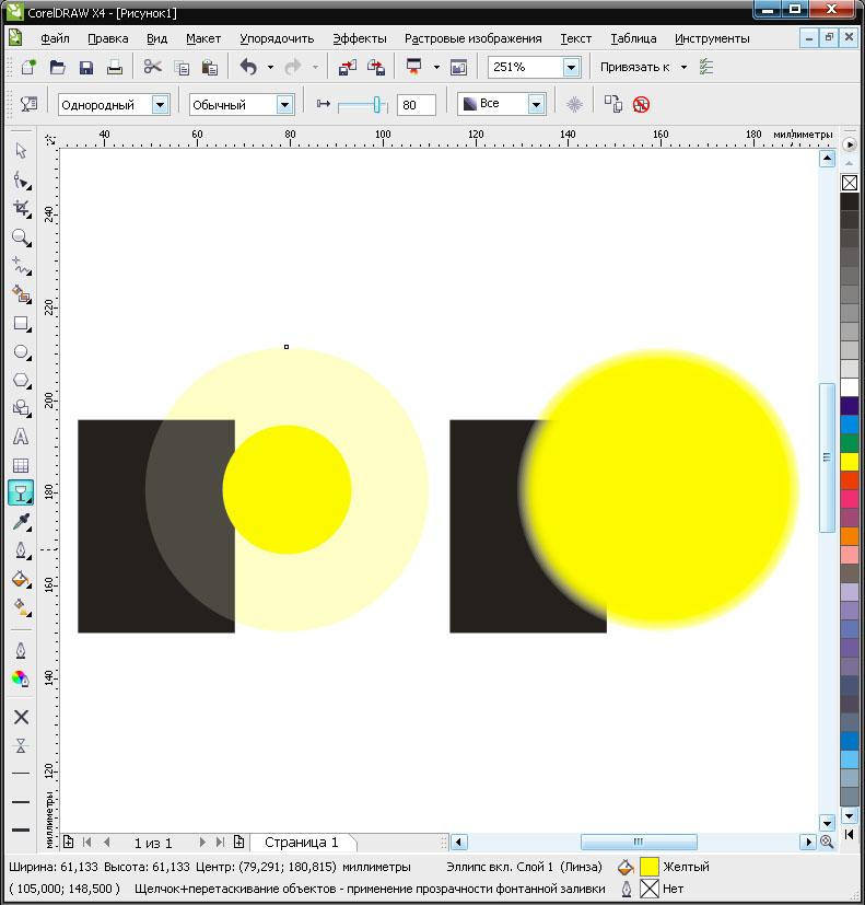 Как сделать изображение полупрозрачным в кореле