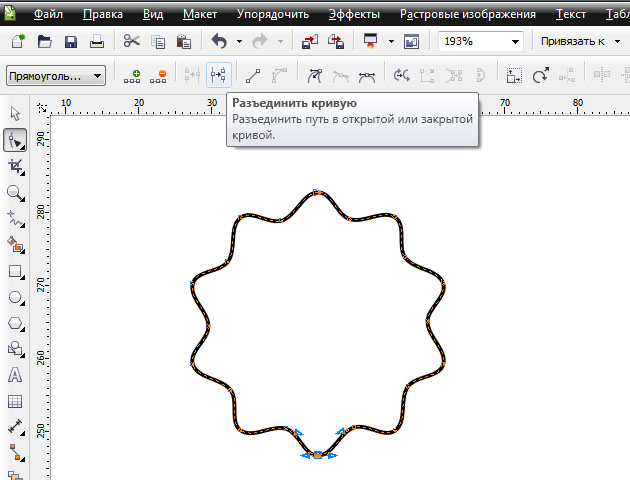 Как из квадрата сделать круг в кореле