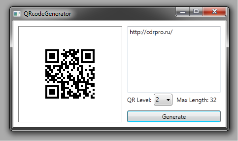 QR code и макрос CardGenerator